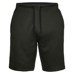 Шорты under armour VERSA AIRGAP SHORT