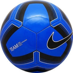 Мяч Nike Pitch TrainingSC3893-410 - фото 1