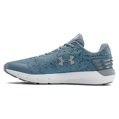 Кроссовки Under Armour Ua Charged Rogue Storm3021948-400 - фото 2
