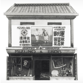 История mizuno