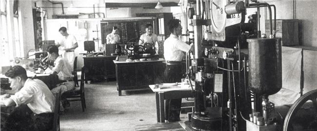 Лаборатория mizuno 1934