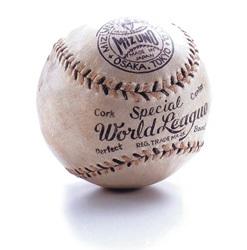 mizuno бейсбольные мячи